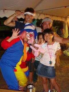 [ イベント ]東温泉にて