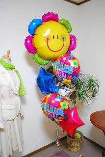 【卒業】退職祝にバルーンギフト