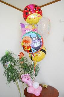 【出産祝い】バルーンギフト