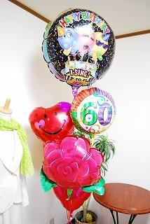 【還暦祝い】バルーンギフト